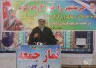 سخنان امام جمعه زیراب سوادکوه در مورد آزادی خرمشهر