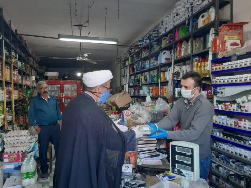 مرحله دوم توزیع بسته های سلامت توسط قرارگاه جهادی حضرت ام البنین سلام الله علیها