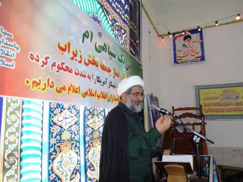 ستاد نماز جمعه بخش زیراب سوادکوه