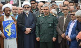 راهپیمایی مردم شهر زیراب به حمایت از سپاه پاسداران انقلاب اسلامی در مقابل دسیسه های آمریکا و صهیونیسم جهانی
