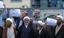 تجمع اعتراضی نمازگزاران جمعه بخش زیراب نسبت به ناهنجاریهای منطقه (پویش مردمی امربه معروف و نهی از منکر )