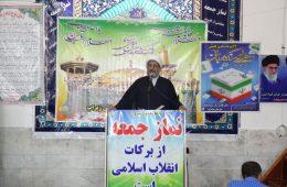 شورای نگهبان رکن اصلی نظام جمهوری اسلامی ایران است