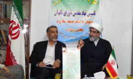 دیدار اعضای نظارت و بازرسی انتخابات شهرستان سوادکوه با امام جمعه زیراب سوادکوه