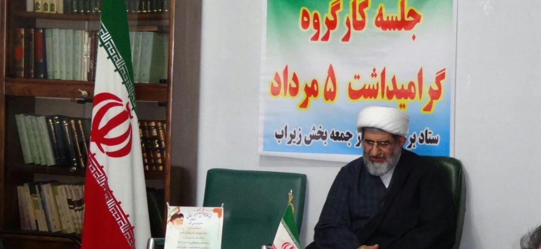 تشکیل جلسه کارگروه ۵ مرداد با حضور امام جمعه زیراب در دفتر امام جمعه زیراب سوادکوه