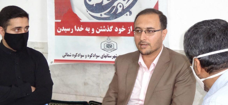 میز خدمت مشاوره حقوقی رایگان توسط کارشناس حقوقی آقای کاظم طالبی